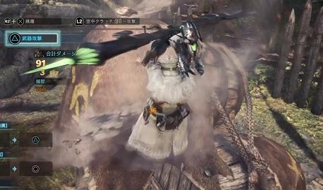 MHWアイスボーンのクラッチクロー攻撃