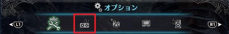 MHWIBオプションコントロール設定top